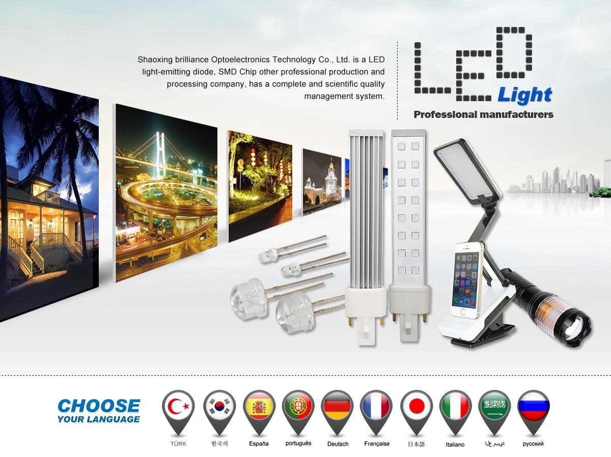shaoxing shenghui optoelectronics technology co ltd purple led