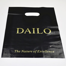 Discount price eco-friendly material gravure printing bio degradable plastic bag wholesale