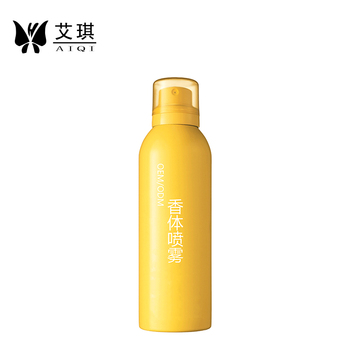 Fragrant incense antiperspirant spray hidroschesis body spray eliminate the odor of the body OEM 150ml