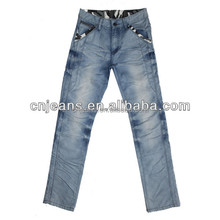 GZY Fashion Designer Pencil Jeans For Young Men With Stone Washed