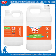 hot cleaning agent,hotel cleaning agents,Anti-foaming agent