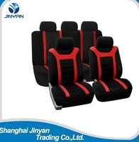 cheap price car seat cover material with good qualit your own design packing