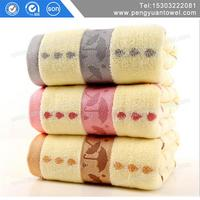 Wholesale cheap bath towel with elastic for supermarket