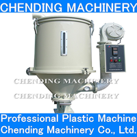 CHENDING 150kg Plastic granules hopper dryer for injection molding machine