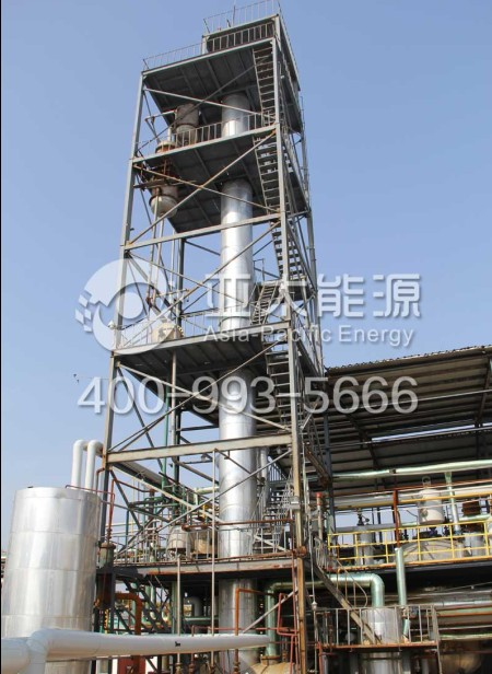 High efficiency small scale crude oil refinery