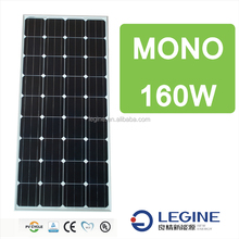 A grade high efficiency best price salar panel,155W mono