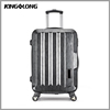 black silver collor 22 24 26 28 inch laptop hard case trolley bag