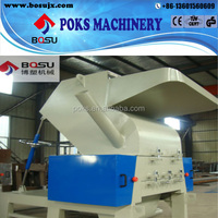 crusher for waste plastic
