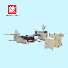 cast pe film extrusion laminating machine paper coating