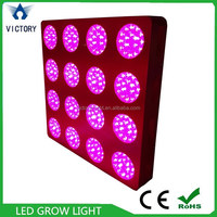 cheapest led grow lights full spectrum 864W apollo 16 led grow lights/cidly led grow lights