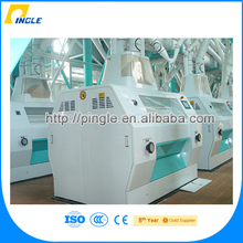 Alibaba china mini flour mill / wheat flour mill price