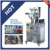 Automatic Rice Bag Packing Machine