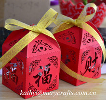 2016 newest Elegant red Laser Cut Wedding Candy Gifts Favor Boxes For New Year