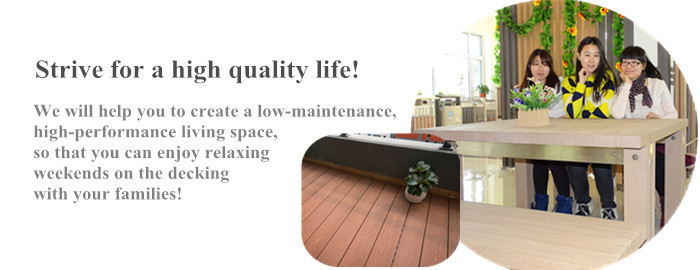 Lower Upkeep Wood Plastic Composite Decking