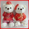 Craft plush jointed teddy bears Plush bear for New Year