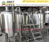 50l,100l,500l,1000l high quality beer brewery equipment for pub, hotel