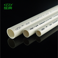 15 years experiences customized rigid pvc electrical conduit pipe 20mm