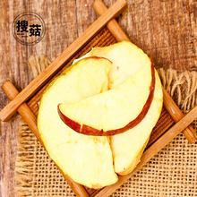 2018 Healthy Dried Crystal Apple Sliced Apple Chips
