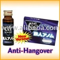 The powerful and effective supplement for neutralize and break down alcohol!