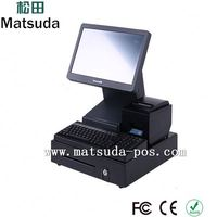 New style Intel CPU retail payment pos kiosk/ Electronic bill payment machine