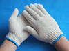 7guage nature white Cotton Safety working Gloves/100% cotton industrial gloves