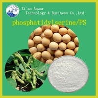 High Quality 7-year Strong Product PhosphatidylSerine 80% Soybean Seed PS Powder