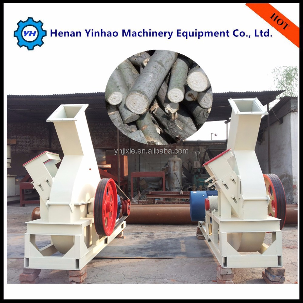 Widely used high performance forestry machinery reasonable price disc wood chipping machine/wood disc chipper