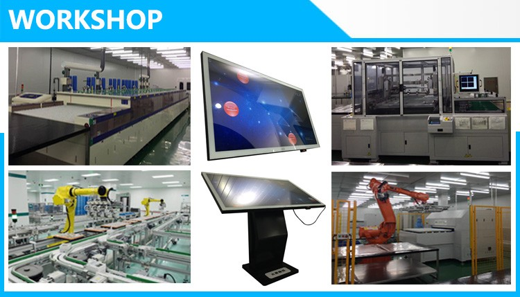 workshop-of-touch-screen.jpg