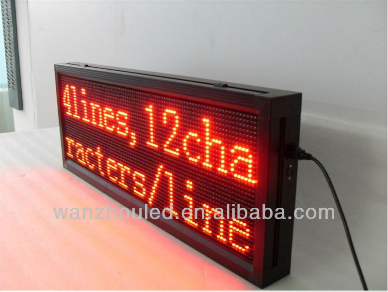 wanzhou p16 p10 front maintenance module //////screen outdoor commercial led screen /outdoor led display for advertising
