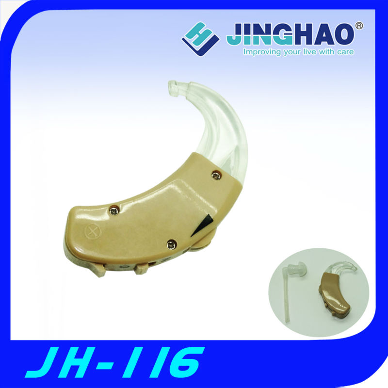 seem Siemens Hearing Aids (JH-116)