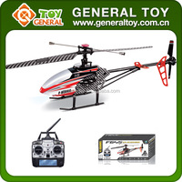 MJX helicopter T45,T645, 2.4G 4 channel big single blade rc helicopter with option camera