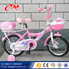 Mother children tricycle hot sale / tricycle for baby / children trike bike with push bar