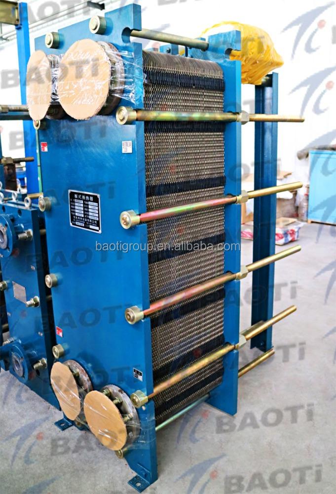 Прокладка на пластинчатый теплообменник vt10vk//c dsh16 epdmk№4319125 ferroli запчасти теплообменник domina domicompact domitop 24 квт цены