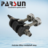 PARSUN 20hp 4-stroke outboard engine crankshaft with piston