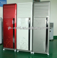 New 2014 Solar Cheapest industrial air cooler floor standing air cooler water evaporation air cooler