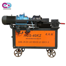 HGS-40KZ Automatic Rebar Thread Rolling Machine For Construction