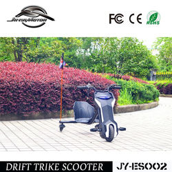 Factory Price Of 100w 3 Wheel Motorcycle For Sale