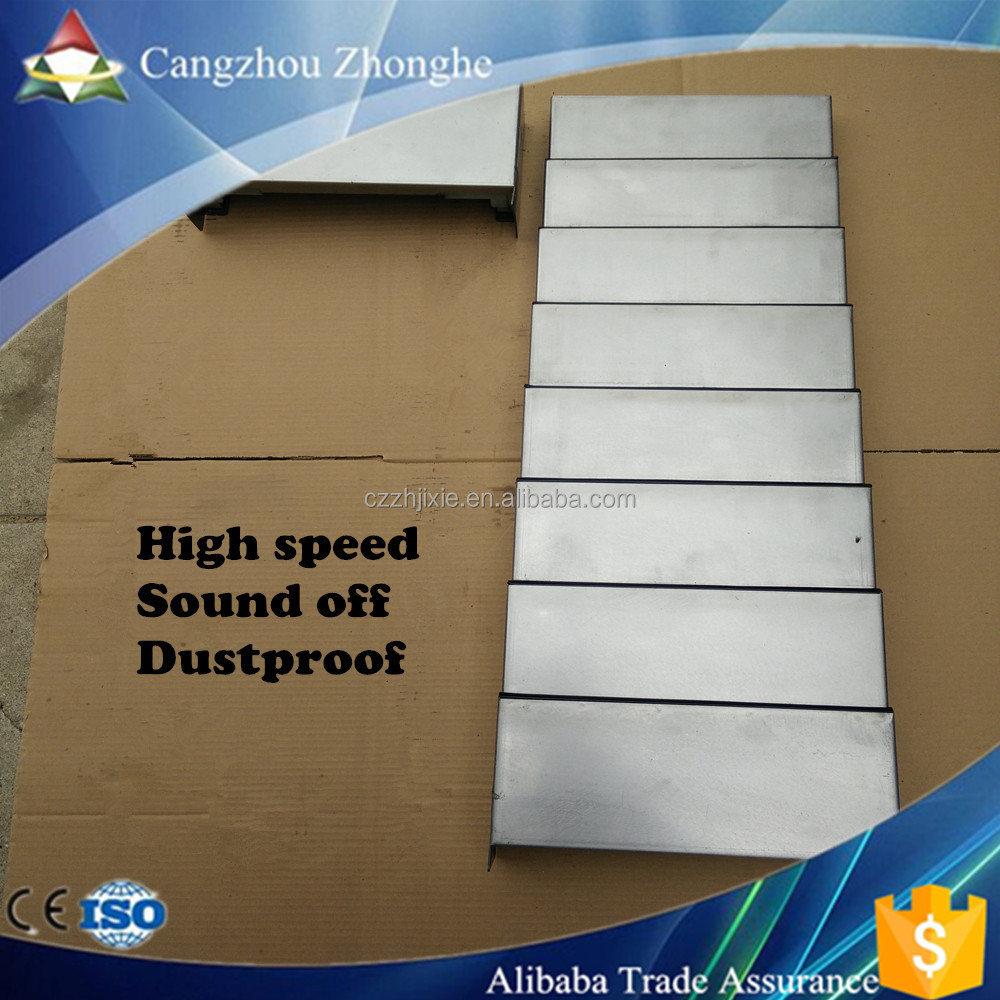 Armoured Accordion protective shield cover
