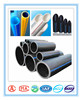 HDPE pipe for water/gas supply good price large plastic pipe