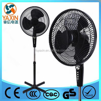 2017 GS CE ROHS OEM high quality motor 45W plastic cooling 16 inch cheap pedestal stand fan SR-S1631