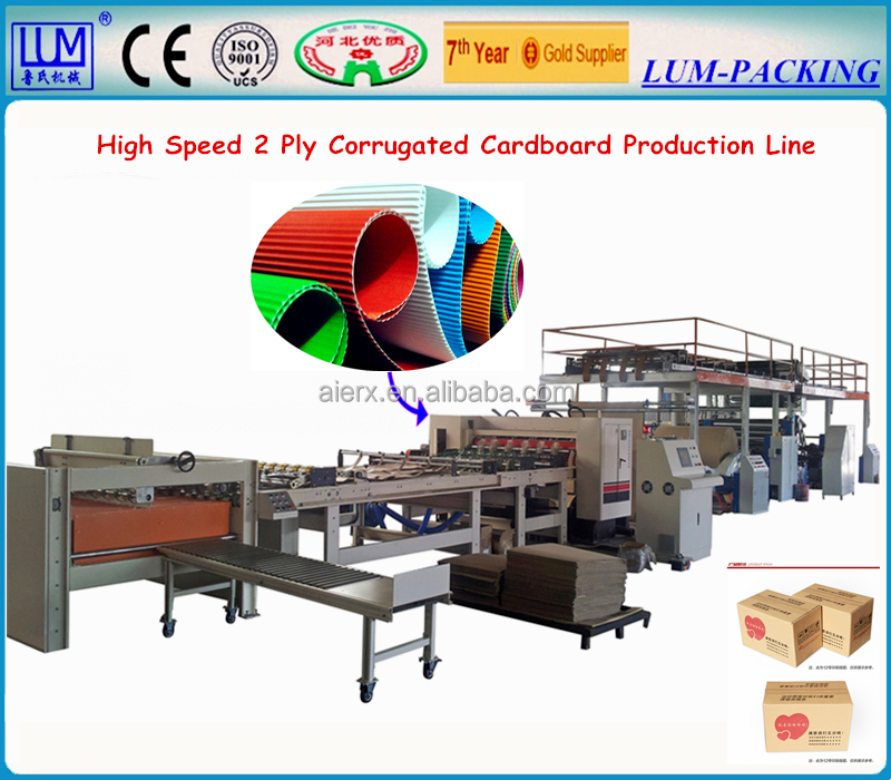 2 ply corrugated single facer for single face corrugation production line