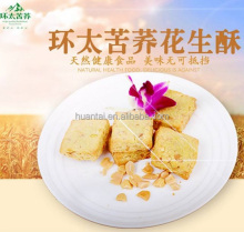 Sichuan huantai 200g buckwheat peanut sesame oil cake diabetic healthy food