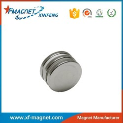 Customize Little Disc Neodymium Magnets N35