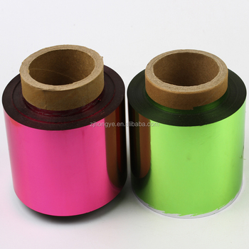 ZHY-468 colorful hot stamping foil for pvc