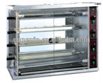8 Layer Gas Chicken roaster grill machine