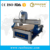 Philicam 1325 price cnc router woodworking