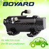 /product-detail/ts16949-zhejiang-boyang-r134a-auto-parts-dc-hermetic-72v-electric-vehicle-ac-compressor-for-automobile-air-conditioning-parts-60703996363.html