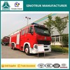SINOTRUK factory HOWO A7 8 ton water and 4 ton foam fire fighting truck price