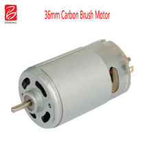 18V 24V 100W DC Brushed Motor for Drilling Machine