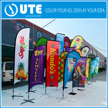 outdoor custom print beach feather flag /flag banner printing/swooper feather flag